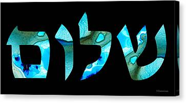 Hebrew Writing - Shalom 2 - By Sharon Cummings Canvas Print by Sharon Cummings