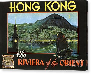 Hong Kong - Riviera Of The Orient Canvas Print by Roberto Prusso