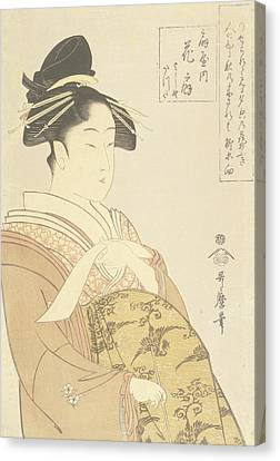 Japanese Courtesan Canvas Print by Kitagawa Utamaro