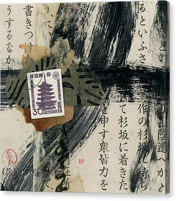 Japanese Horyuji Temple Collage Canvas Print by Carol Leigh