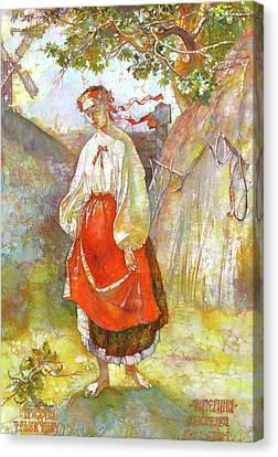 Kateryna Canvas Print by Tanya Ilyakhova
