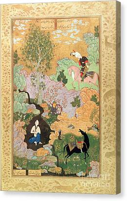 Khusrau Sees Shirin Bathing In A Stream Canvas Print by Persian School