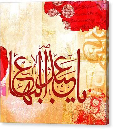 Name Of 'abdu'l-baha Canvas Print by Misha Maynerick