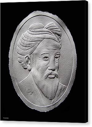 Relief Drawing Of Omar Khayyam Canvas Print by Suhas Tavkar