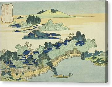 Sacred Fountain At Castle Peak Canvas Print by Hokusai