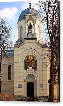 Saints Cyril And Methodius Church Canvas Print by Boyan Dimitrov
