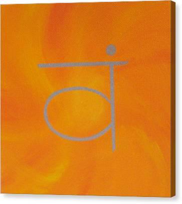 Second Chakra Canvas Print by Gina Hampton