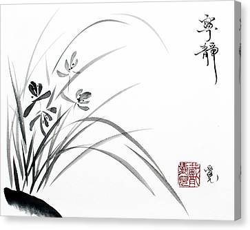 Serene Tranquility Canvas Print by Oiyee At Oystudio
