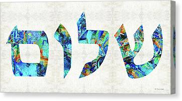 Shalom 19 - Jewish Hebrew Peace Letters Canvas Print by Sharon Cummings