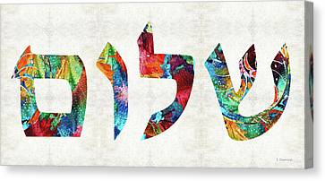 Shalom 20 - Jewish Hebrew Peace Letters Canvas Print by Sharon Cummings