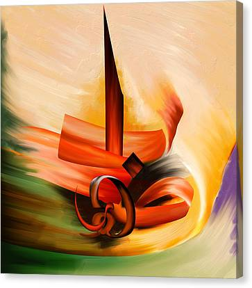Tc Calligraphy 64 0 Canvas Print by Team CATF