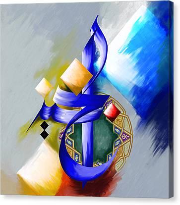 Tc Calligraphy 76 Al Khabir Canvas Print by Team CATF