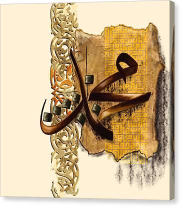 Tc Muhammad New Cali 1  Canvas Print by Team CATF
