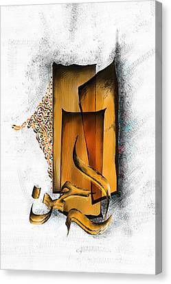 Tcm Calligraphy 5 2 Canvas Print by Team CATF