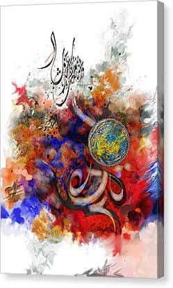 Tcm Calligraphy 6 Canvas Print by Team CATF
