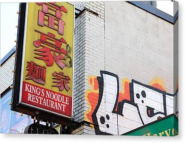 The King's Noodle Canvas Print by Kreddible Trout