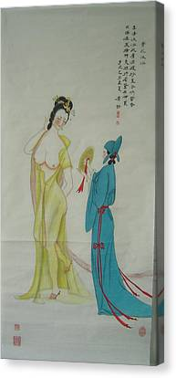 Tr 024 High-ranked Imperial Concubine Come Out Bath Canvas Print by Mojie Wang
