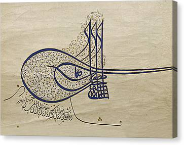 Tughra Of Suleiman The Magnificent Canvas Print by Ayhan Altun