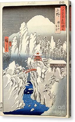 View Of Mount Haruna In The Snow Canvas Print by Hiroshige