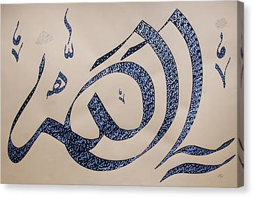 Ya Allah With 99 Names Of God Canvas Print by Faraz Khan