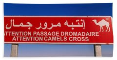 Low Angle View Of A Camel Crossing Hand Towel by Panoramic Images