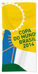 My 2014 World Cup Soccer Brazil - Rio Minimal Poster Hand Towel by Chungkong Art