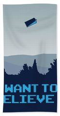 My I Want To Believe Minimal Poster- Tardis Hand Towel by Chungkong Art