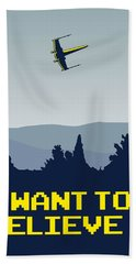 My I Want To Believe Minimal Poster- Xwing Hand Towel by Chungkong Art