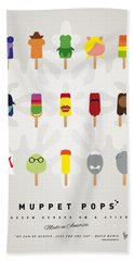 My Muppet Ice Pop - Univers Hand Towel by Chungkong Art