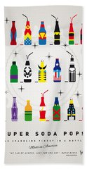 My Super Soda Pops No-00 Hand Towel by Chungkong Art