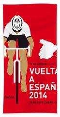 My Vuelta A Espana Minimal Poster 2014 Hand Towel by Chungkong Art