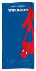 No201 My Spiderman Minimal Movie Poster Hand Towel by Chungkong Art
