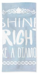 Shine Bright Blue Hand Towel by Pati Photography