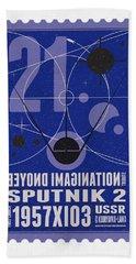 Starschips 21- Poststamp - Sputnik 2 Hand Towel by Chungkong Art