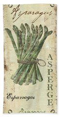 Vintage Vegetables 1 Hand Towel by Debbie DeWitt