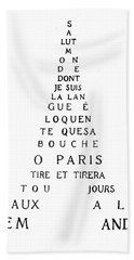 Eiffel Tower Hand Towel by Guillaume Apollinaire