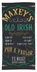 Maxey's Old Irish Pub Hand Towel by Debbie DeWitt