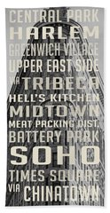 New York City Subway Stops Flat Iron Building Hand Towel by Edward Fielding