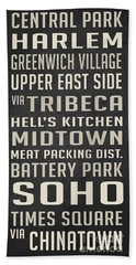 New York City Subway Stops Vintage Hand Towel by Edward Fielding