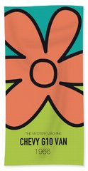 No020 My Scooby Doo Minimal Movie Car Poster Hand Towel by Chungkong Art