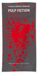 No067 My Pulp Fiction Minimal Movie Poster Hand Towel by Chungkong Art