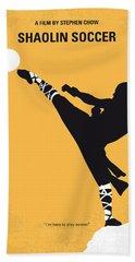 No480 My Shaolin Soccer Minimal Movie Poster Hand Towel by Chungkong Art