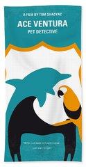 No558 My Ace Ventura Minimal Movie Poster Hand Towel by Chungkong Art
