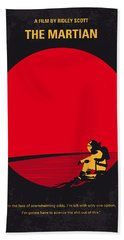No620 My The Martian Minimal Movie Poster Hand Towel by Chungkong Art