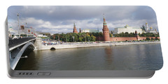 Bridge Across A River, Bolshoy Kamenny Portable Battery Charger by Panoramic Images