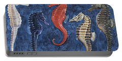 Close-up Of Five Seahorses Side By Side  Portable Battery Charger by English School
