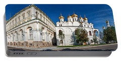 Grand Kremlin Palace With Cathedrals Portable Battery Charger by Panoramic Images