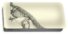 Iguanodon Portable Battery Charger by English School