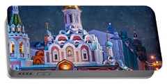 Kazan Cathedral. Red Square. Moscow Russia Portable Battery Charger by Juli Scalzi