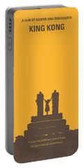 No133 My King Kong Minimal Movie Poster Portable Battery Charger by Chungkong Art